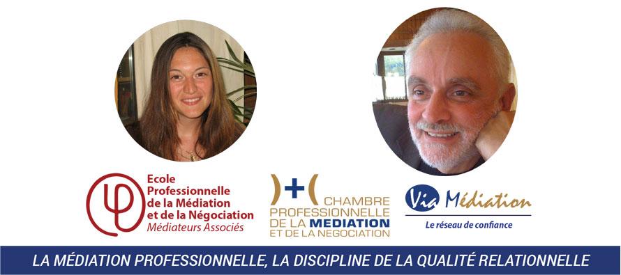 La posture du m diateur professionnel revisit e ecole - Chambre professionnelle de la mediation et de la negociation ...